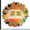 Спеціалізована школа І-ІІІ ступенів №152 з поглибленним вивченням англійської мови Деснянського району міста Києва