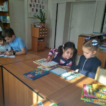 Знайомство першокласників з казковим світом бібліотеки