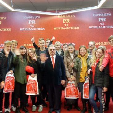 День відкритих дверей у Київському університеті культури і мистецтв