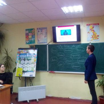 """Інтегрований урок-семінар з англійської мови в 11-А класі """"Моя майбутня професія: планування та реалізація"""""""