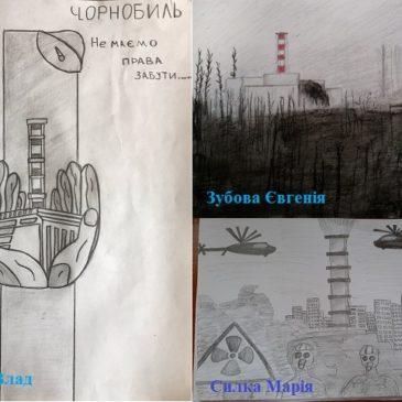 34-та річниця Чорнобильської катастрофи